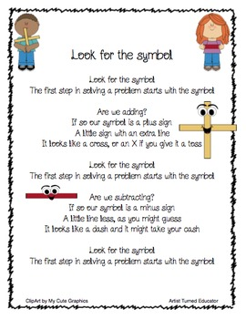 Look for the Symbol (math poem)