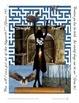 Looking for Alaska: Body Biography-Creative Summative Assessment