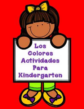 Los Colores:  Hojas de Practica Para Kindergarten