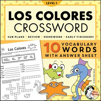 Los Colores - Spanish Colors Crossword Puzzle Worksheet