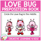 Prepositions Valentine's Day Book
