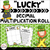 Lucky Leprechaun St. Patrick's Day Decimal Multiplication