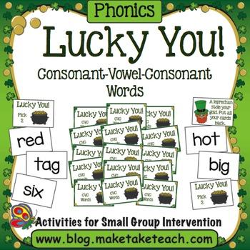 Consonant-Vowel-Consonant Words - Lucky You! St. Patrick's
