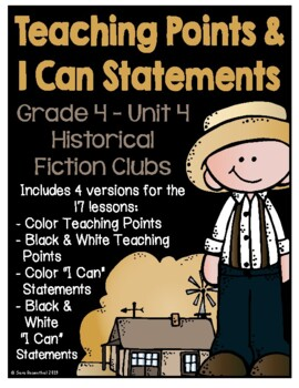 Lucy Calkins - 4th Grade Unit 4 Teaching Points & I Can St