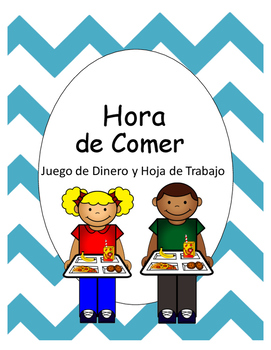 Lunch Food Money Game- SPANISH