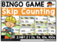 Math Games BUNDLE for 2.NBT.1 - 8