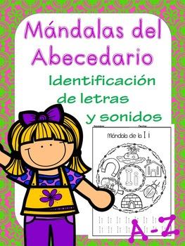 MÁNDALAS DEL ABECEDARIO. EJERCICIOS DE LECTOESCRITURA.