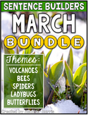 MARCH Sentence Builders BUNDLE