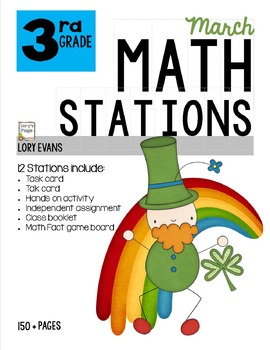 MATH STATIONS - Common Core - Grade 3 - MARCH