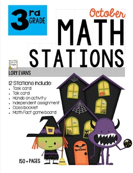 MATH STATIONS - Common Core - Grade 3 - OCTOBER
