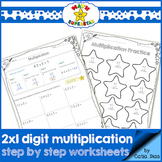 2 by 1 Digit Multiplication - WORKSHEETS 1