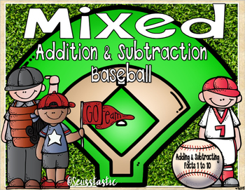 MIXED Addition & Subtraction Baseball