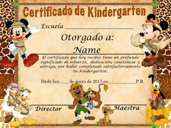 Mickey Safari Achievement Award English & Spanish version