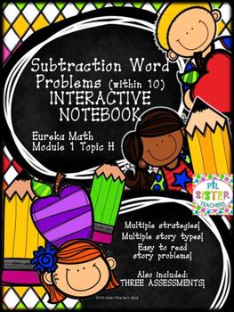 MODULE 1 TOPIC H First Grade EUREKA Math Subtraction Word