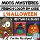 MOTS MYSTÈRES (GROWING BUNDLE) French color by code sight words