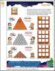 MULTIPLICATION AND DIVISION - Christmas Math - FREEBIE - M