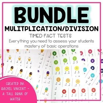 MULTIPLICATION & DIVISION Math Fast Facts Bundle {Fluency