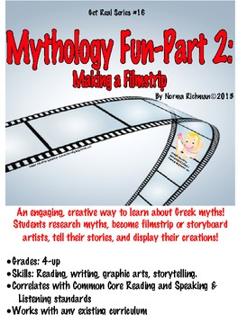 MYTHOLOGY FUN: MAKE A FILMSTRIP! COMMON CORE READING, SPEA