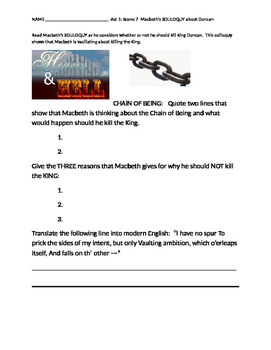 Macbeth: worksheet Act 1,sc. 7: Should He Kill the King?