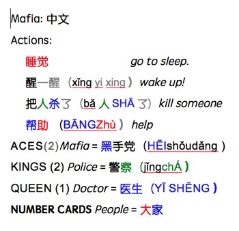 """Mafia"" game template for Chinese classes"