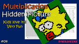 Maggie - Multiplication Mystery Picture - Fun Math