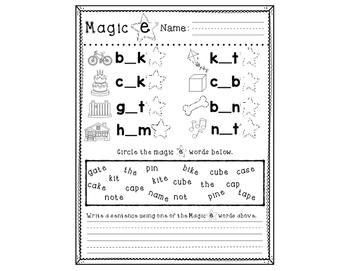 Magic E No-Prep Printable