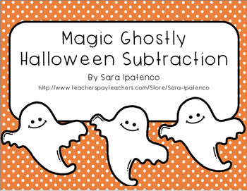 Magic Ghostly Halloween Subtraction Practice Pages