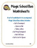 Magic School Bus Worksheets