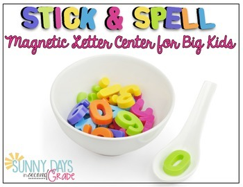 Magnetic Letter Spelling Center