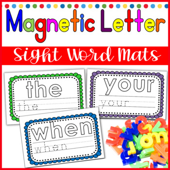 These mats are perfect for hands-on exploration with sight words using magnetic letters. This pack uses the first 100 words from the Fry list.