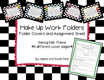 Make Up Work Folders- Racing Kids Theme