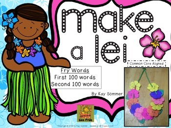 Make a High Frequency Word Lei {Fry}