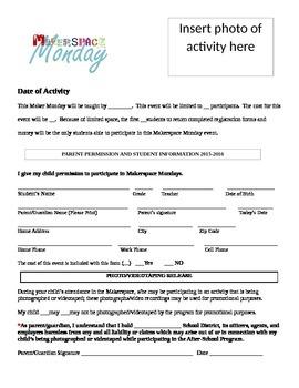 Makerspace Monday Permission Form