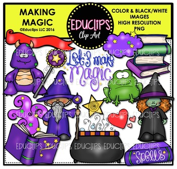 Making Magic Clip Art Bundle