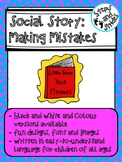 Making Mistakes: Social Story