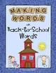 Making Words Bundle  {50+ Word-Building Phonics Lessons}
