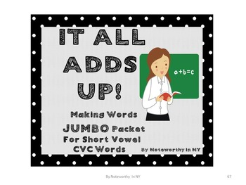 Making Words JUMBO Pack for Short Vowel CVC Words