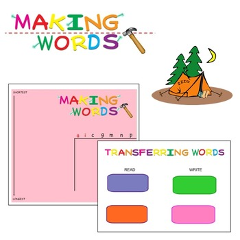 -ain Word Family Sorting Lesson - Camping - Making Words f