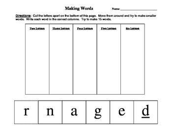 """Making Words - """"garden"""" - short a, short e, ea"""
