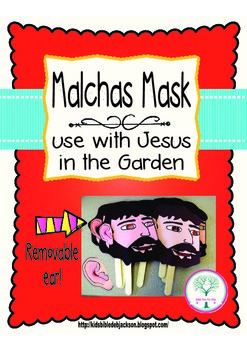 Malchus Mask for Jesus in the Garden Freebie