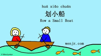 Mandarin Chinese Video with English Translation for Kids: