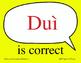 Mandarin Classroom Expressions Rejoinders for Comprehensib