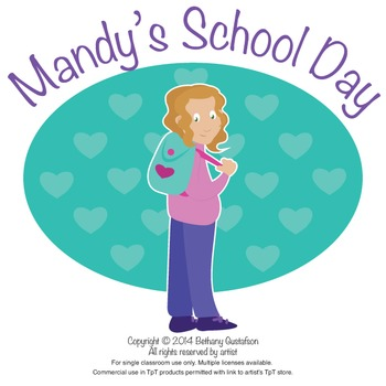 Mandy's School Day Clipart Collection