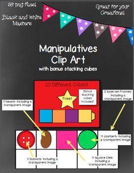 Manipulatives Clip Art- Beans, Buttons, Counters, Tiles & Cubes!