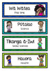 Maori Timetable Bilingual (Te reo Maori / English)