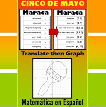 Maraca - Matemática en Español