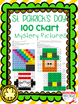 March 100 Chart Mystery Pictures-St. Patrick's and Read Ac