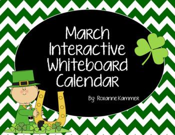 March 2017 Interactive Whiteboard Calendar