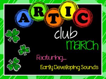 March 2016 Artic Club