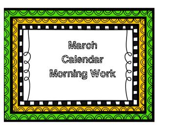 March 2016 Calendar Morning Work